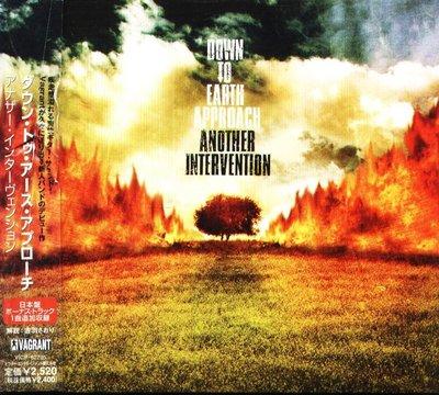 八八 - Down To Earth Approach - ANOTHER INTERVENTION 日版 CD+1