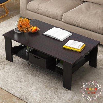 茶几簡約現代客廳小戶型簡易小茶几桌子歐式邊几迷你矮桌創意傢俱