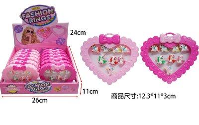 佳佳玩具 ----- 彩虹小馬 戒指 獨角獸 心型戒指盒 8枚【CF147288】