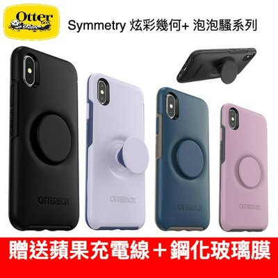 OTTEBOX iPhone Xs Otter + Pop Symmetry 炫彩幾何 泡泡騷系列保護殼 公司貨保固