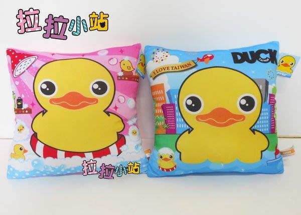 拉拉小站~黃小鴨方型抱枕~黃色小鴨造型抱枕~熱門商品