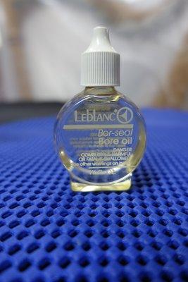 皇家樂器~全新美國護木油 LEBLANC Bore Oil特價出清