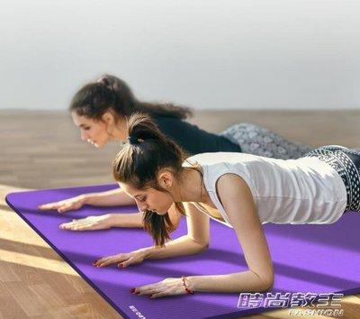 雙人瑜伽墊健身三件套瑜珈墊子防滑加厚加寬加長初學者兒童舞蹈墊
