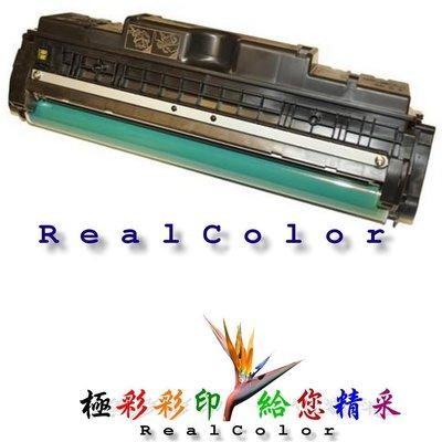 極彩 HP M176n M177fw  M176 M177 環保感光鼓 CE314A 124A 314A CE314