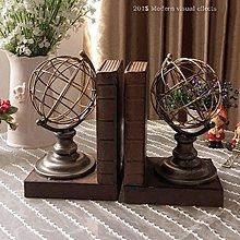 美式創意複古地球儀書靠擺件陳列道具樣品房書立書房仿古書擋