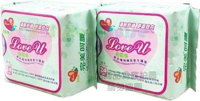 ※路易斯姊妹※ 愛護妳 草本植物精氣漢方衛生棉-草本護墊 24片/包