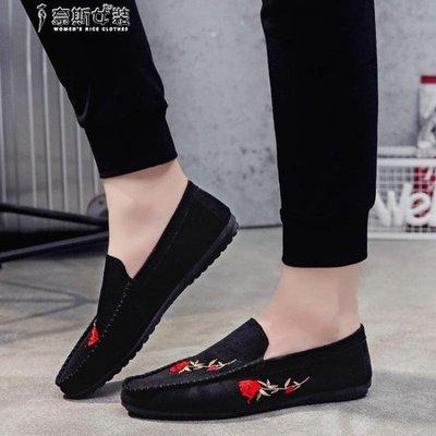 【蘑菇小隊】秋季男鞋子懶人豆豆皮鞋男士正韓潮流休閒鞋個性潮鞋豆豆鞋-MG92122