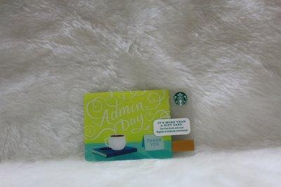 美國 星巴克 STARBUCKS 2013 ADMIN DAY 隨行卡 儲值卡 星巴克卡 卡片 收藏