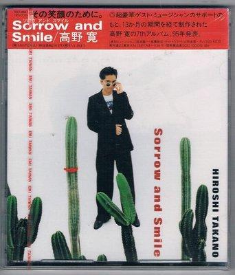[鑫隆音樂]日本CD-高野寬:Sorrow and     全新/免競標