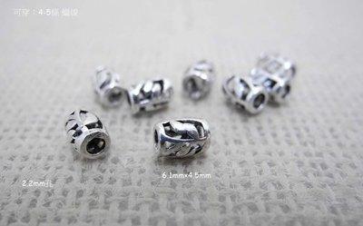 ☆  D.B手創925銀飾批發 ☆ 925純銀 DIY材料  葉子珠 配件 單顆