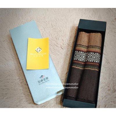 石壁染織工坊 組菱手織圍巾 大地色系 手作藝品收藏品