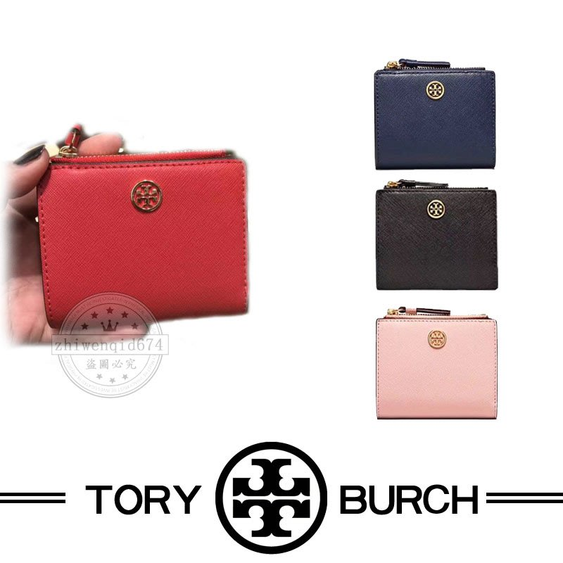 闆娘推薦款 Tory Burch 短夾 錢包 TB 十字紋 內裡附卡位