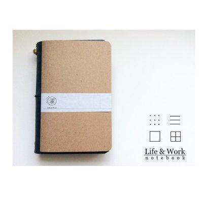 // 優惠區 //【黑濯文坊】Life&Work 真皮皮革手帳筆記本 (B6 slim) -巴川紙內頁本(需註明款式)