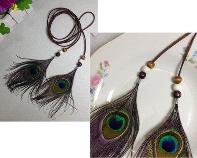 .°。.☆小婷來福*.。°H344頭飾波西米亞印地安民族風手工製作簡約造型孔雀羽毛流蘇髮帶,售價120元