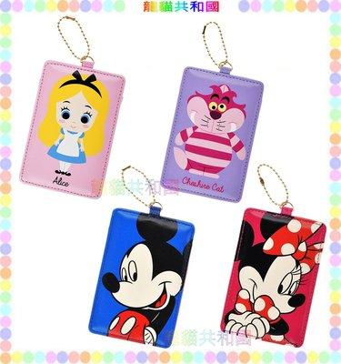 ※龍貓共和國※日本迪士尼DISNEY愛麗絲夢遊仙境 妙妙貓柴郡貓 米老鼠 米奇米妮 皮革車票夾 證件夾 悠遊卡票卡夾