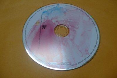 紫色小館-87-------王菲