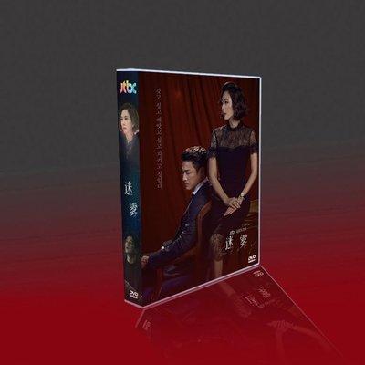 飛馳MART 經典韓劇 迷霧/Misty TV+特輯 金南珠/池珍熙/高俊 9碟DVD