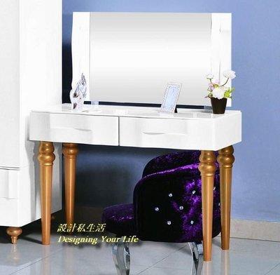 【設計私生活】晶典白色鋼烤化妝台(全館一律免運費)E系列121 Y
