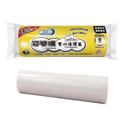 【㊣Rocktone】RT-G0002 MIT袋樂購實心清潔袋/垃圾袋(超大)