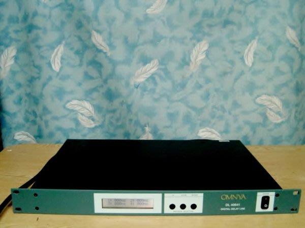 Y【小劉2手家電】OMNYA DL40641 DIGITAL DELUY LINE數位音效處理機