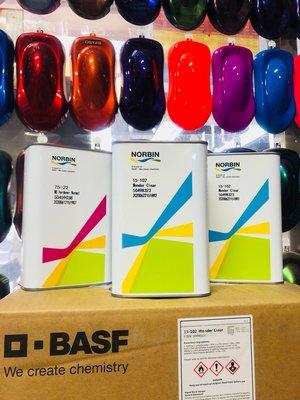 【振通油漆公司】 BASF 巴斯夫 原裝進口 高亮度金油 透明漆 汽車烤漆亮光漆 清漆  (2立金油+1立硬化劑)