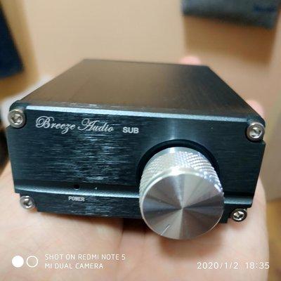洛克小舖-100W超重低音擴大機