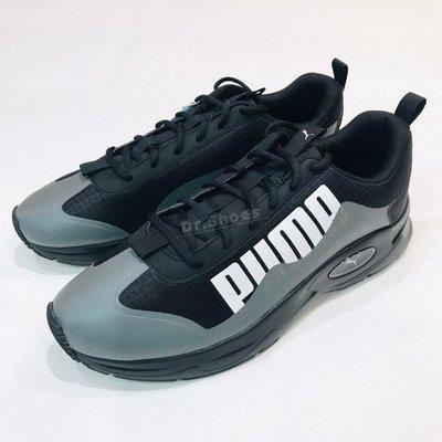 【Dr.Shoes】Puma Nucleus Utility 黑 灰 男鞋 輕量休閒慢跑鞋 運動鞋 371123-06