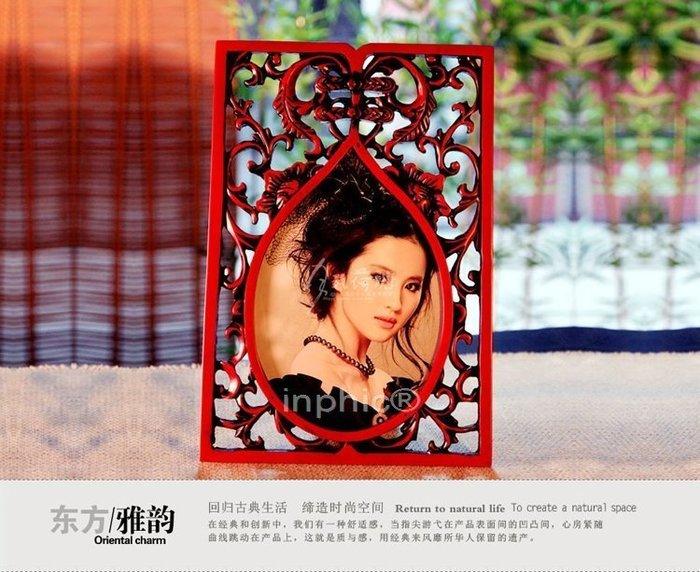 INPHIC-工藝品 漆器 相框 相架 裝飾品  --相框-韶華