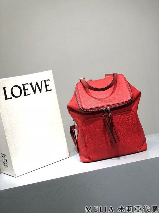 Melia 米莉亞代購 商城特價 數量有限 每日更新 19ss LOEWE GOYA系列 雙肩包 小女生背超好看 紅色