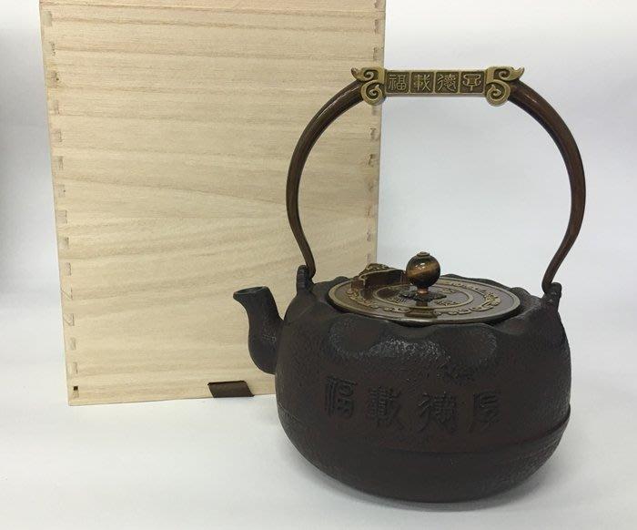 [宅大網] 177810 E款福戴德厚鐵壺 鑄鐵茶壺 茶具 燒水壺 煮茶 泡茶 鐵茶壺 無塗層老鐵壺生鐵 1.4L
