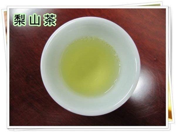 雲蓁小屋  上等 梨山茶//貴妃茶//高山茶// 烏龍茶// 茶葉 一包150g 700元 一台斤 2400元(免運)