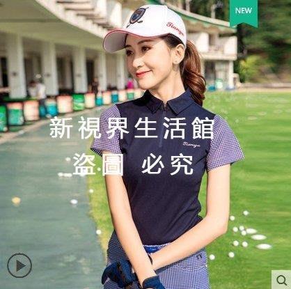 【新視界生活館】特價新款高爾夫球服裝 女士短袖T恤球服千鳥格夏季運動衣服