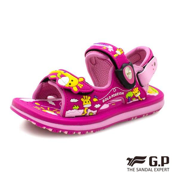 鞋鞋樂園-超取免運-GP-吉比-阿亮代言-可愛長頸鹿兒童涼鞋-兩用鞋-磁扣設計-穿脫方便-GP涼鞋-G9214BB-45