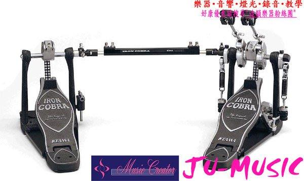 造韻樂器音響- JU-MUSIC - TAMA Iron Cobra Power Guide 大鼓 踏板 雙踏 包含原廠硬盒