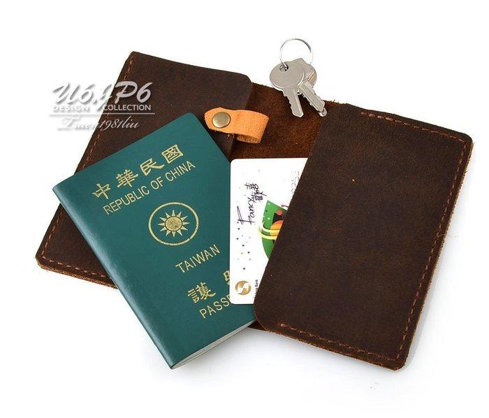 【U6.JP6 手工皮件】手作/純手工縫製護照皮套/ 護照夾-咖色 (男女適用)