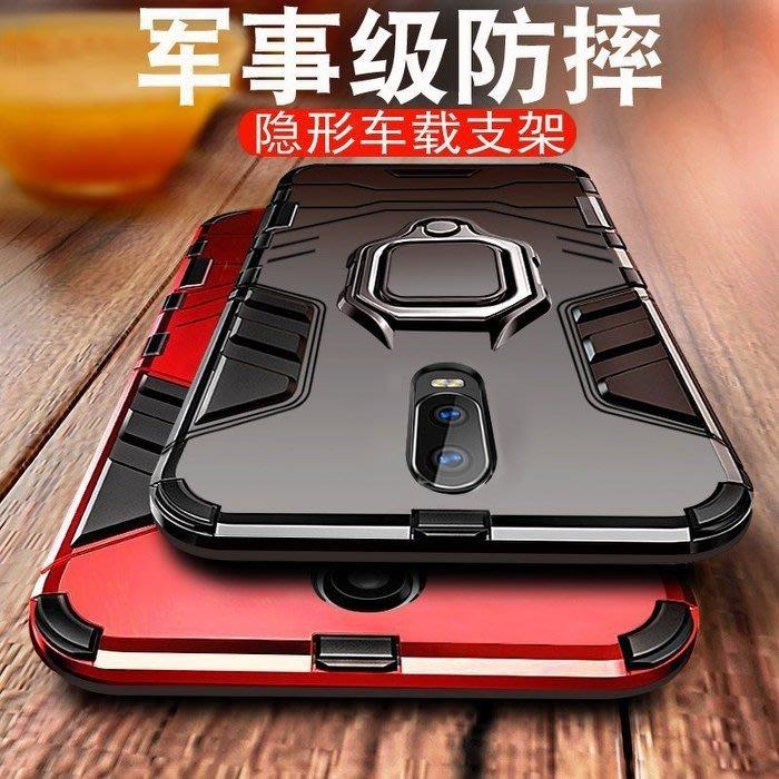 OPPO AX5 AX7 R15 R17 Pro 手機殼 防摔 Reno 2 Z 10倍變焦版 R9 R9s R11 R
