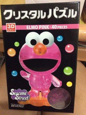 *凱西小舖*日本進口正版芝麻街ELMO 艾摩STRAP JUGSAW PUZZLE 3D 立體拼圖 模型 公仔