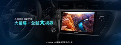 Toyota 新CH-R 飛鳥 專用9吋 安卓專用上網主機 網路影視 線上音樂 可支援TOYOTA原廠環景PVM連動觸控