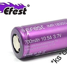 {MPower} Efest 18350 700mAh ( 10.5A ) 3.7V Rechargeable Battery 鋰電池 充電池 - 原裝正貨