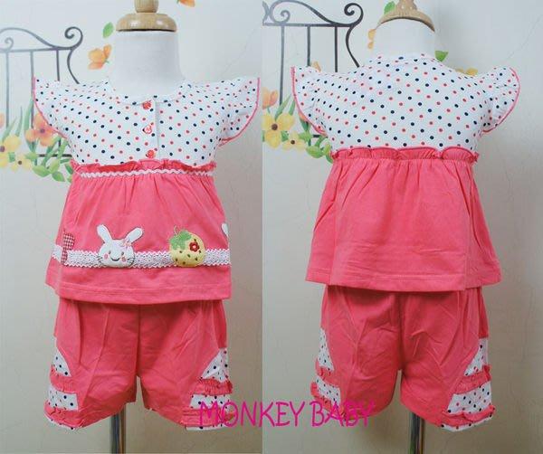 全館滿699免運【MONKEY BABY 】點點粉色兔子幼童套裝(2136)