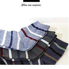 【4雙】S-SOCKs-文青風細版條紋系列-中長襪子/短襪/棉襪/女襪/男襪/學生襪/長襪/船型襪/隱形襪/可愛襪/毛襪