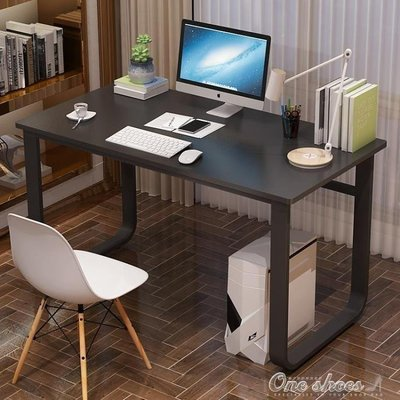 ZIHOPE 辦公桌 電腦桌臺式家用寫字桌簡約現代鋼木辦公桌雙人桌臥室簡易桌學習桌ZI812