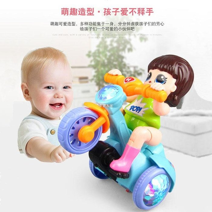 【taste dream .】 兒童寶寶燈光音樂旋轉卡通小豬特技三輪車網紅萬向電動玩具車潮新款上市