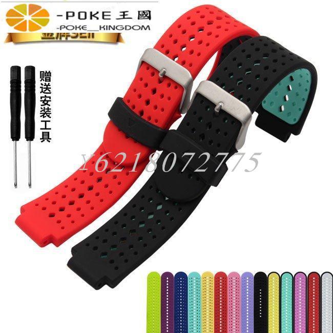 ⊱pokeの王國⊰ 撞色錶帶 佳明 Garmin Forerunner 235 620 735 錶帶 手腕帶 平滑柔軟 舒適貼合 透氣貼合