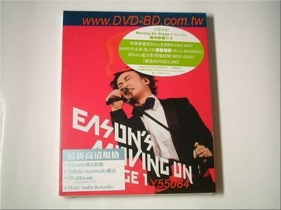 [藍光BD] - 陳奕迅 2007 演唱會 Eason s Moving On Stage 1 - Eason Chan