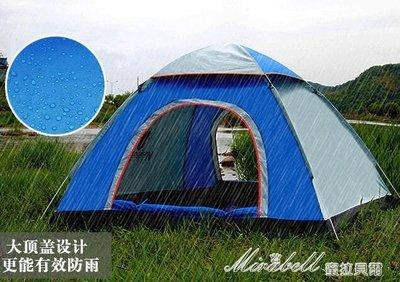 帳篷 帳篷戶外3-4人全自動2人野外露營速開套裝加厚防雨帳篷YYP 現在有各種小禮物隨機送唷