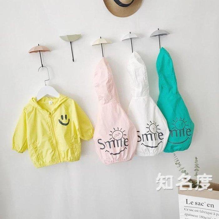 外套 2019春夏款兒童棉質防曬衣男女童純色薄款外套寶寶空調衫 4色