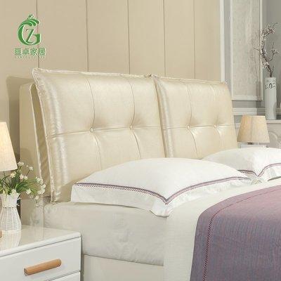 奇奇店- 床頭軟包雙人床上榻榻米實木床皮革床頭靠墊大靠背靠枕定制(規格不同價格不同)