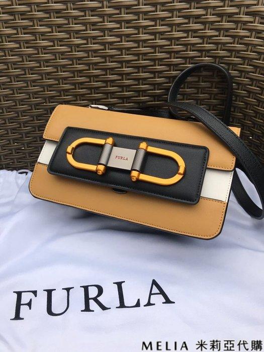 Melia 米莉亞代購 商城特價 數量有限 每日更新 FURLA 獨家首賣 單肩斜背包 拚色小號 卡其色