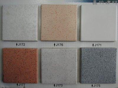 10x10石質方塊磚 經銷價3.5元【鑫竹建材】 方塊磚/地磚